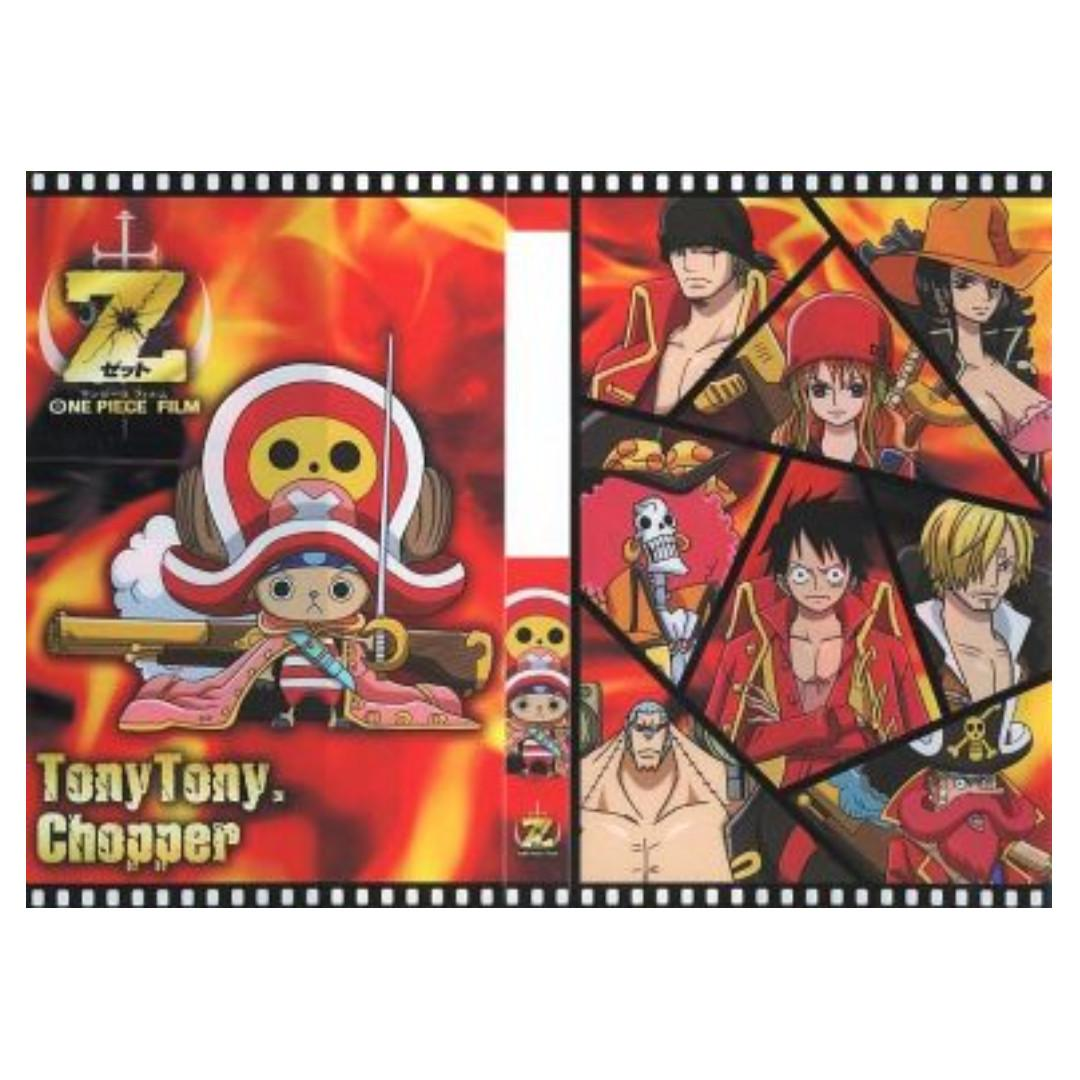 One Piece Film Z - Tony Tony Chopper / Franky - Special Clear Book Cover