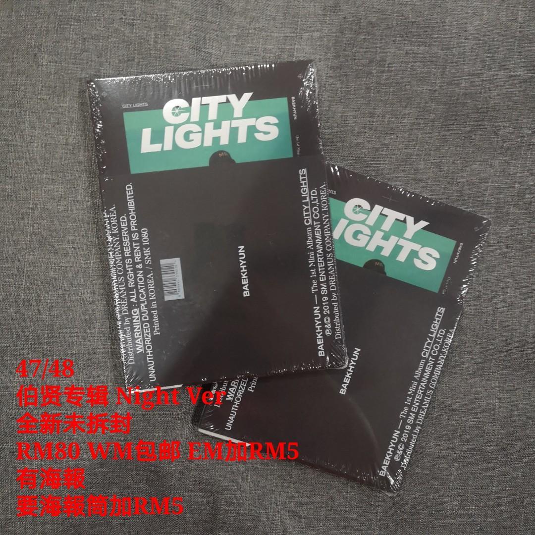 [Ready Stock] EXO Baekhyun 1st Mini Album - CityLights [Night ver]