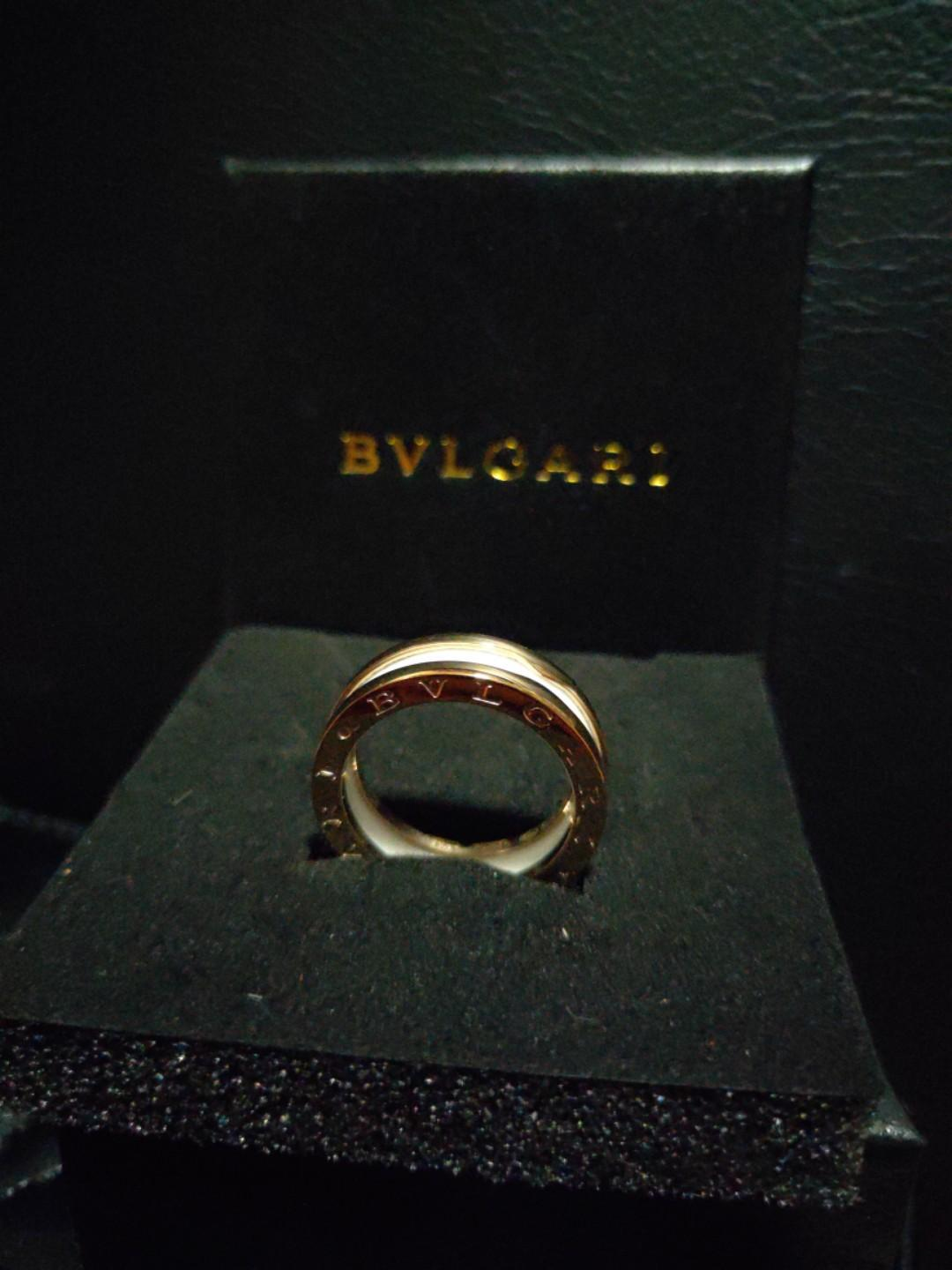 Ring - FIRST TWO LUCKY CUSTOMER ONLY