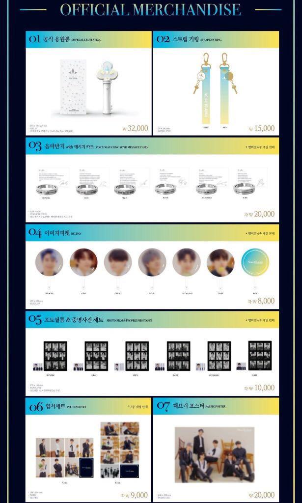 VICTON FAN MEETING 2019 OFFICIAL MERCH <VOICE TO ALICE>