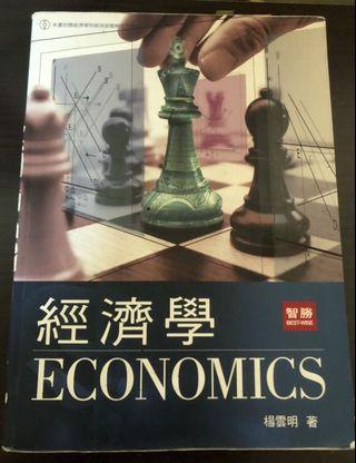 經濟學-智勝圖書