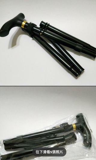 五節摺疊手杖