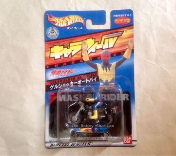 Hot Wheels x Bandai Masked Rider (Gelshocker Autobike)
