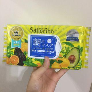 Saborino 早安面膜 酪梨保濕型 32片 經典款