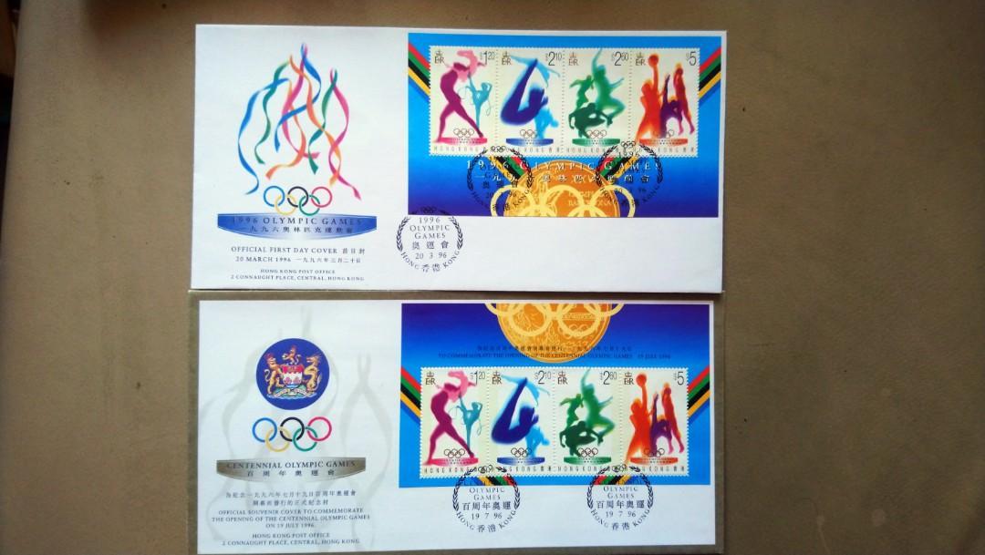 1996年奧林匹克運動會首日封