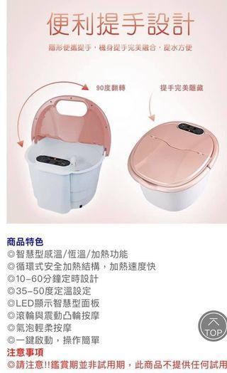 微電腦足浴機