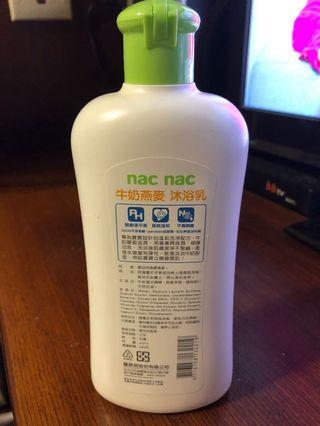 Nac  牛奶燕麥沐浴乳
