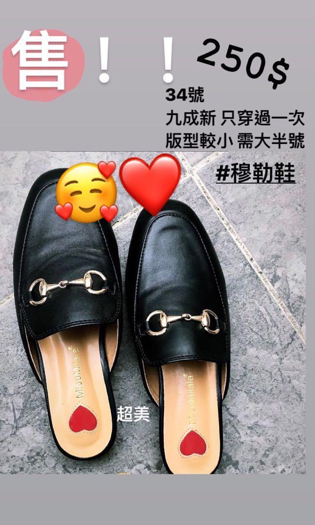 穆勒鞋,小腳族22號