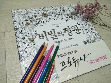 韓國版我的秘密花園大人的著色本療癒曼陀羅加免費贈送全新色鉛筆