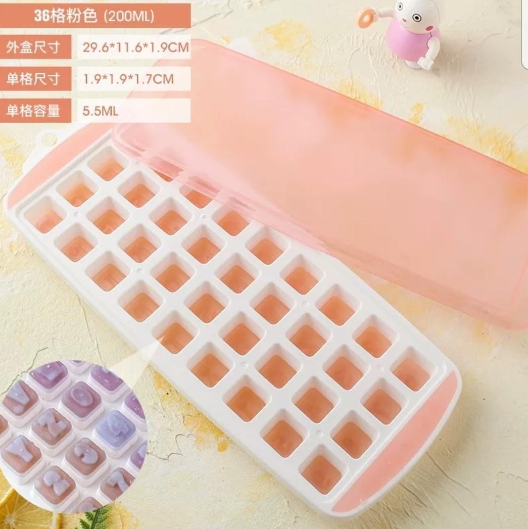 矽膠冰塊盒-數字英文共36格
