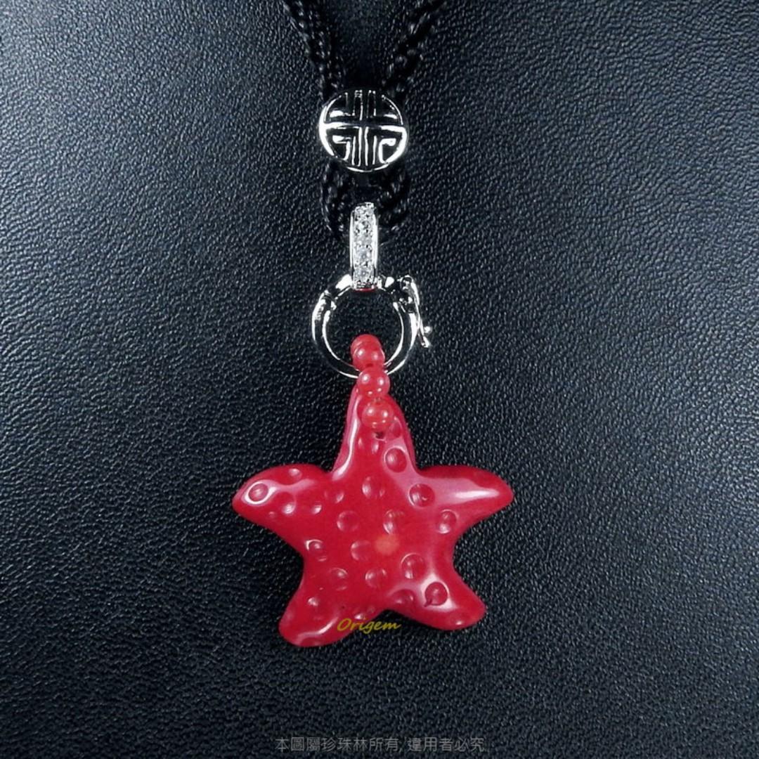 珍珠林~一折出清~買到賺到~阿卡珊瑚海星墬#822