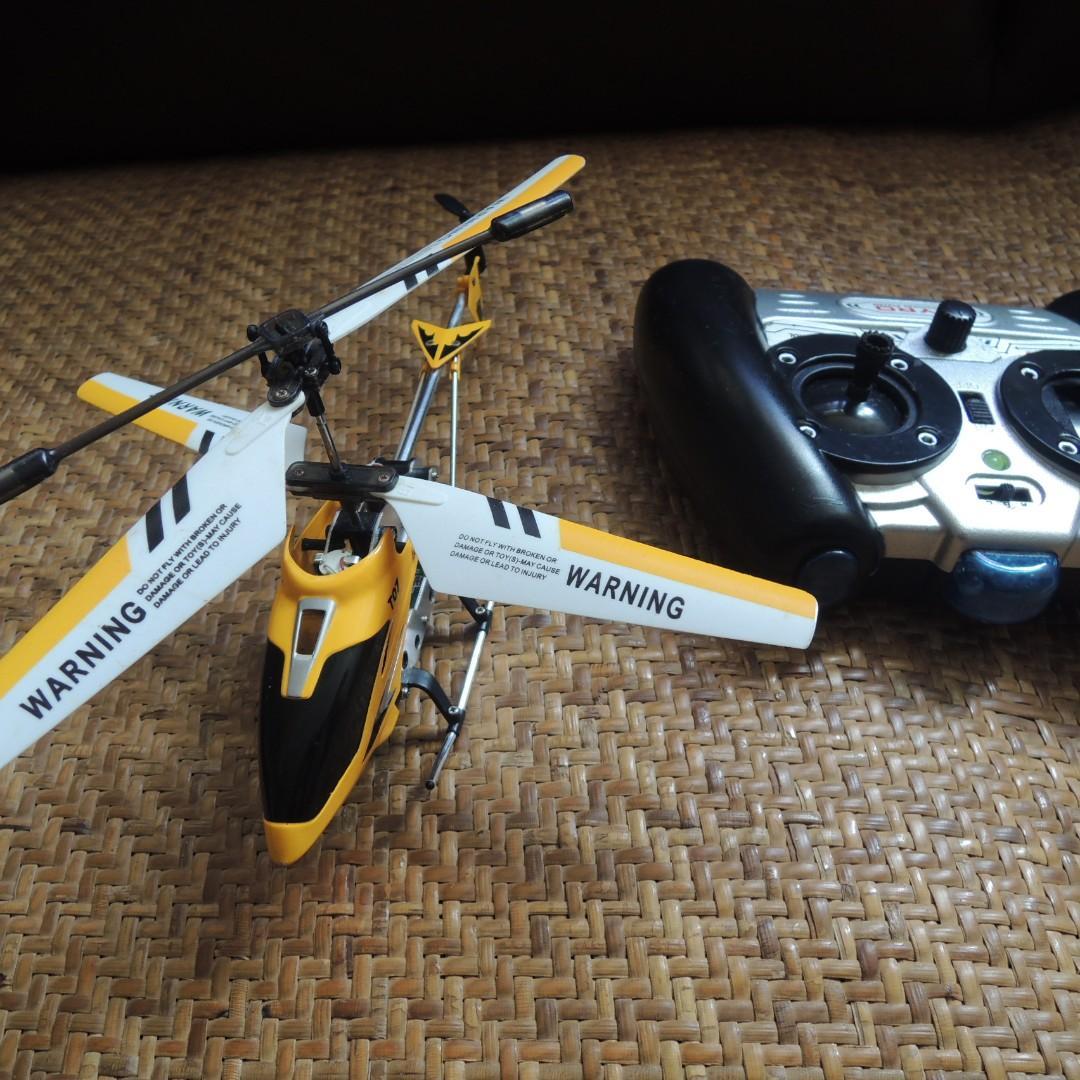 遙控直升機8寸機身