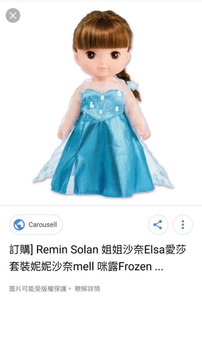正版迪斯尼迪士尼動畫師沙龍娃娃白雪長髮公主冰雪奇緣艾莎美人魚