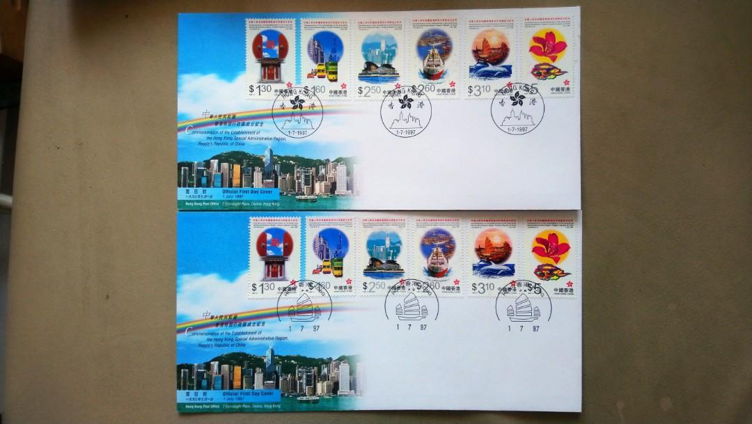 中華人民共和國香港特別行政區成立紀念首日封