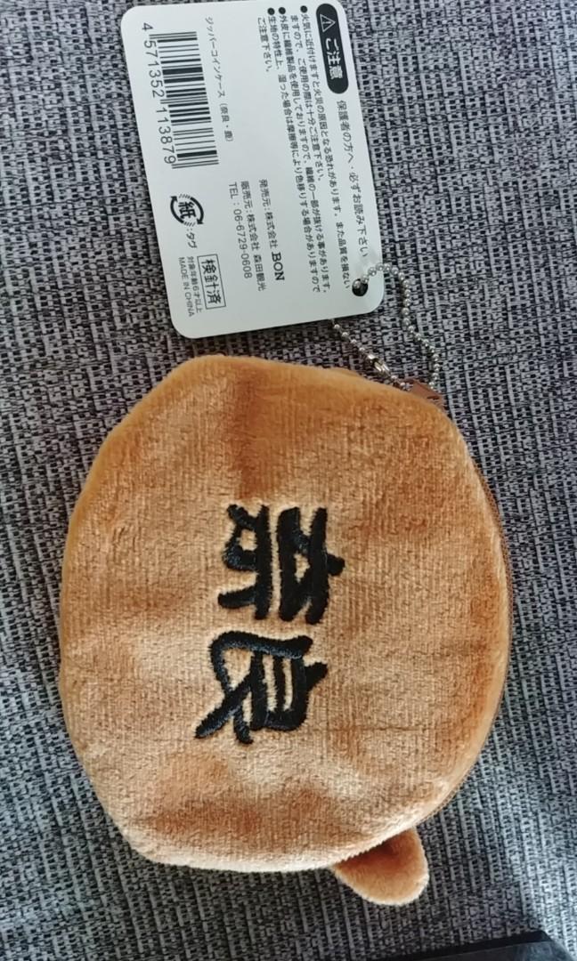 日本 奈良 銀包 散子包 手信