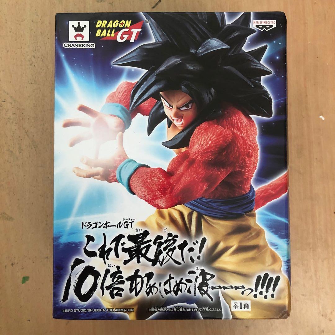 日版龍珠悟空 Dragon Ball GT 模型