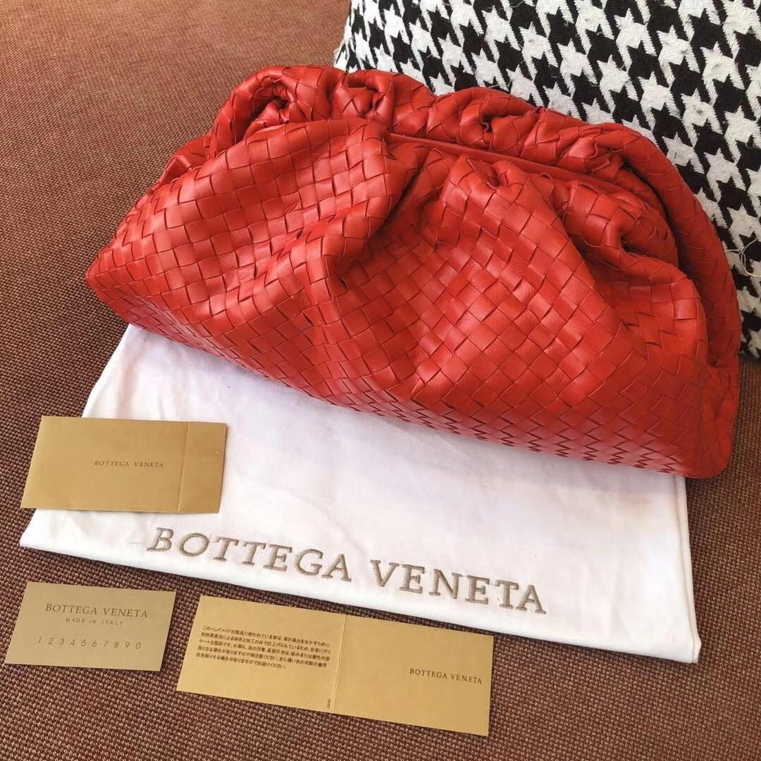 Botteg Veneta pouch
