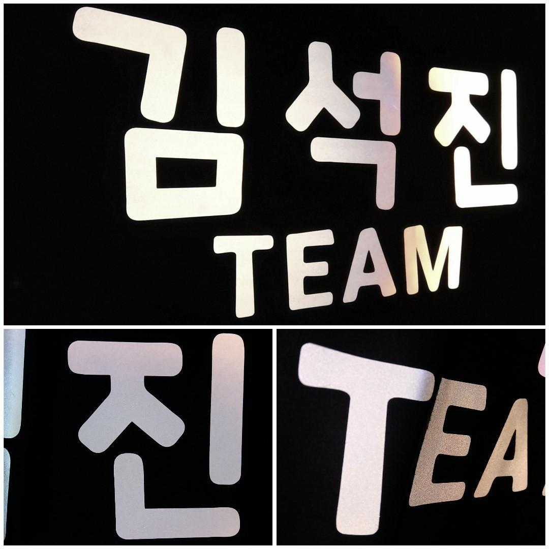 BTS - Jin Reflective Slogan (Flannel Fabric)