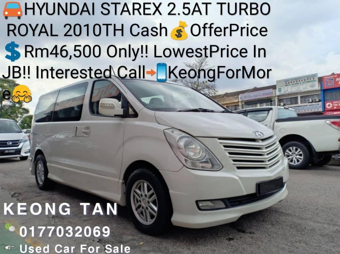 🚘HYUNDAI STAREX 2.5AT TURBO ROYAL 2010TH Cash💰OfferPrice💲Rm46,500 Only‼LowestPrice InJB‼Interested Call📲Keong 0177032069🤗
