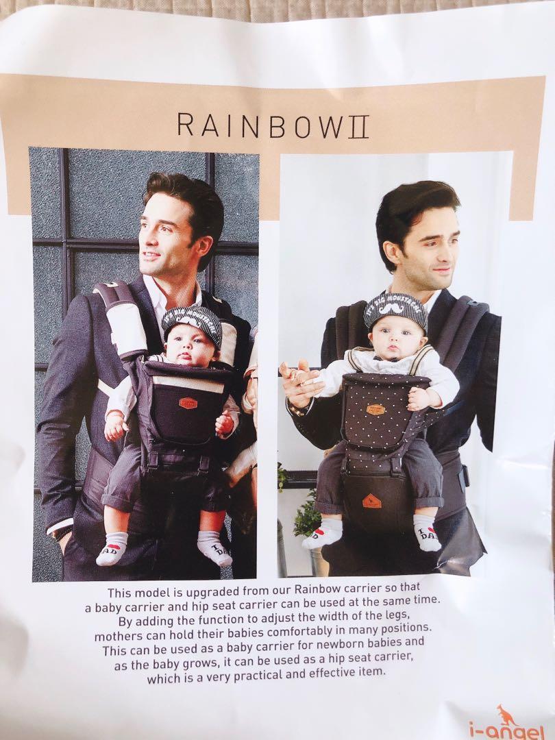 iangel 揹帶hip seat carrier baby carrier