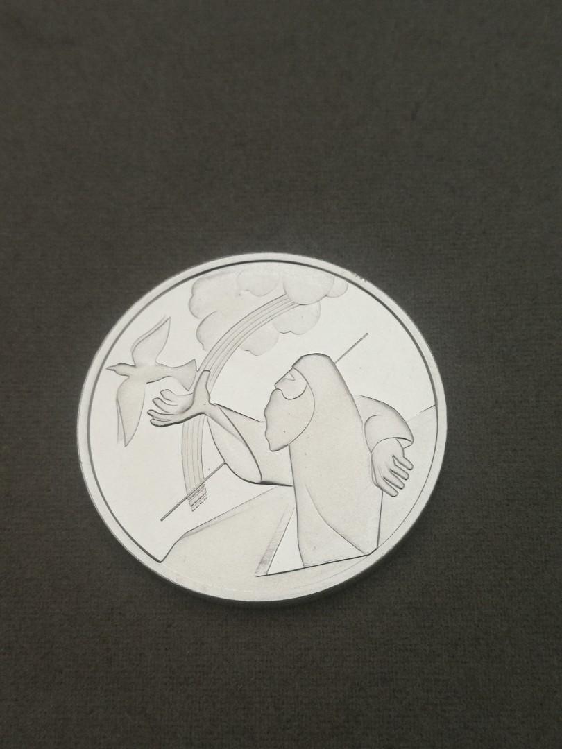 外國銀幣(ISREAL)