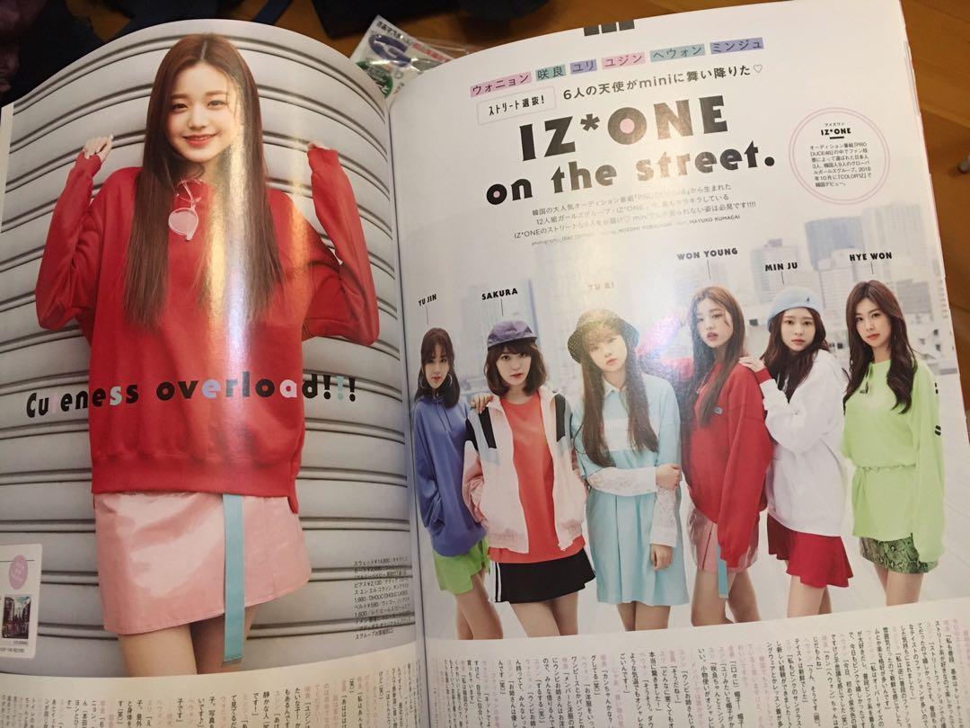IZ*ONE 雜誌