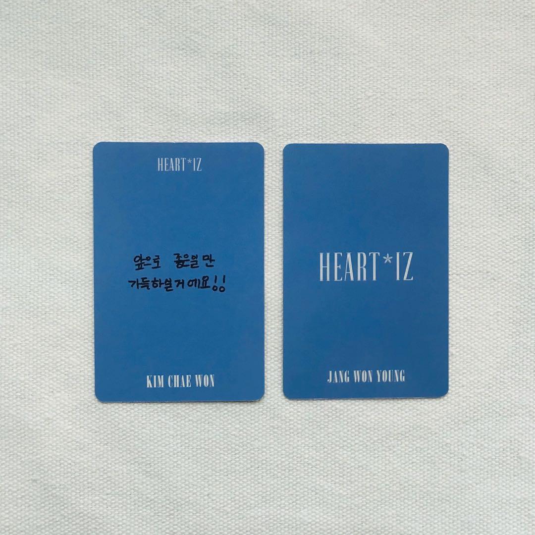 IZ*ONE - HEART*IZ Photocards