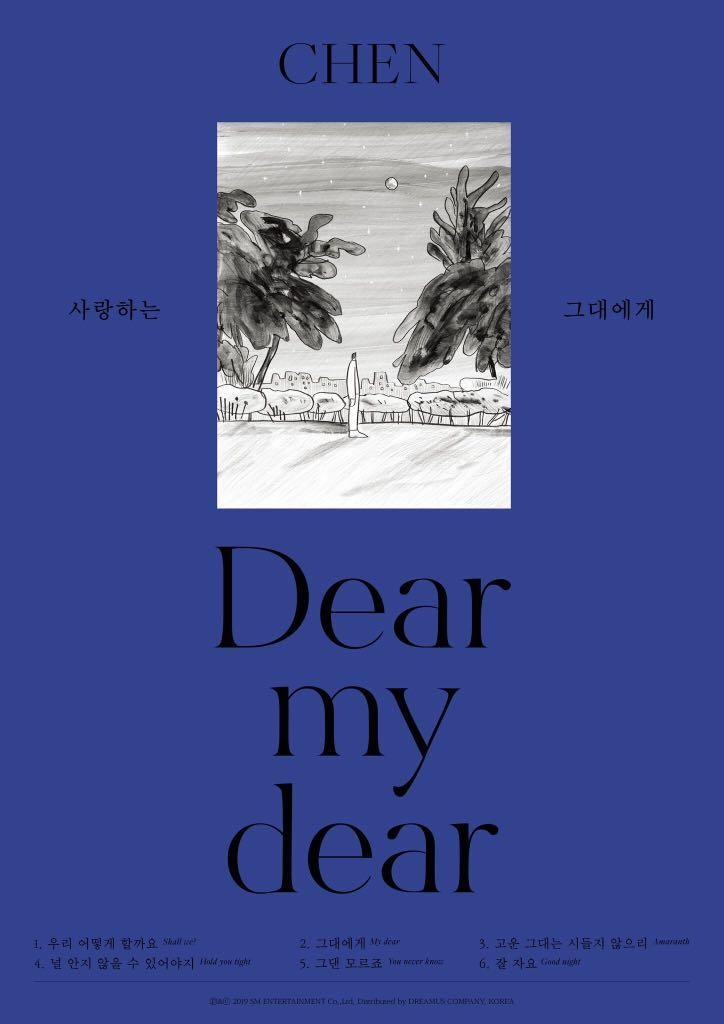 [Pre-Order] EXO : CHEN - Mini Album Vol.2 (Dear my dear)