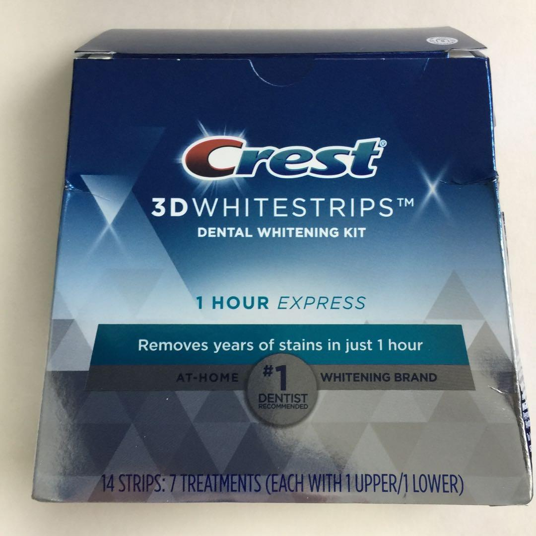 Restock Crest 3D 1 HOUR EXPRESS Whitestrips - Remove Years of Stains Teeth Whitening Strips