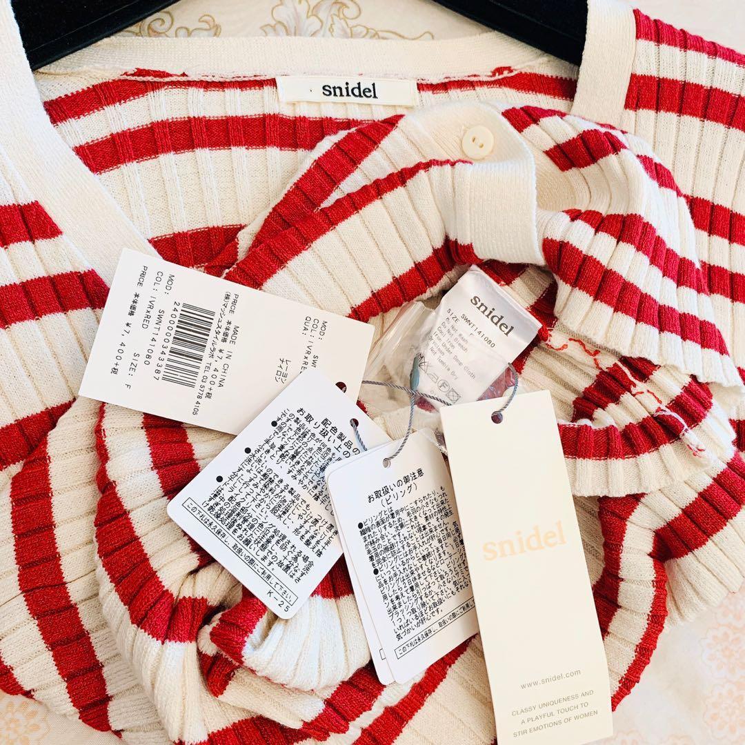 正日貨專櫃品牌snidel  裸膚色棗紅拼色橫條紋  彈性針織直條坑紋  大V領袖釦式合身收腰貼身 針織上衣 針織小外套  專櫃尺碼F.   S~M均可 彈性佳