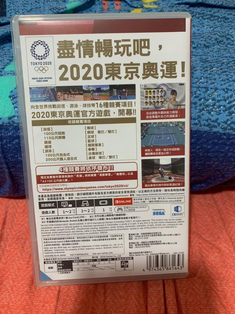 Switch 2020東京奧運(只買了半個月)9.8新