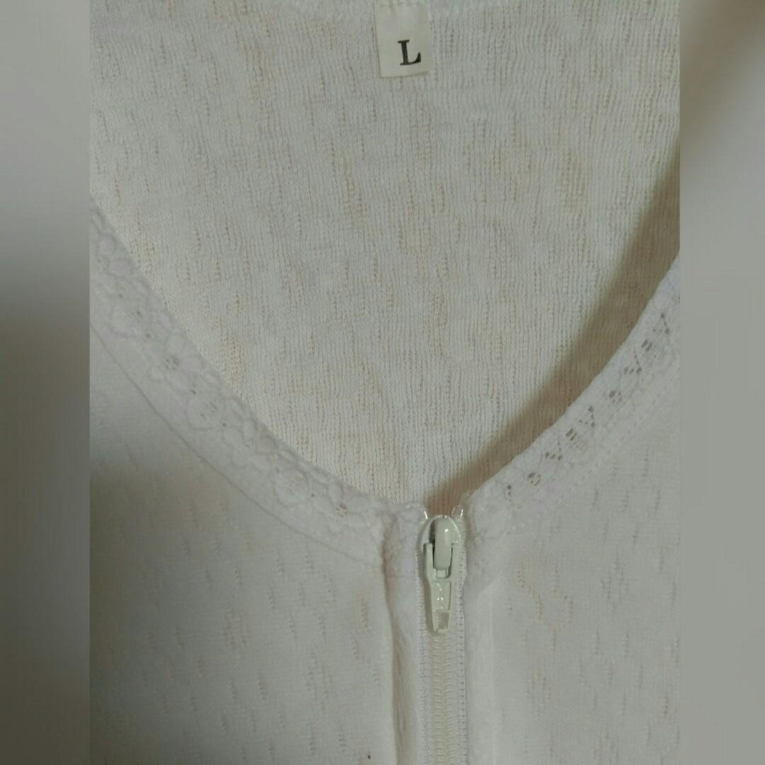 White Dress/daster import/baju tidur import/lingerie/sleep wear #diskonokt
