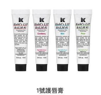 Kiehl's 契爾氏 1號護唇膏 15ml