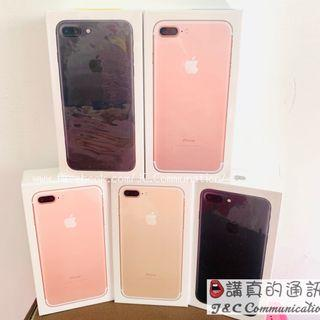 iPhone7 Plus 32G 黑/玫瑰金/金
