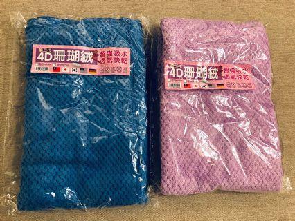 珊瑚絨浴巾