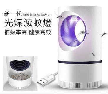 新一代漩渦吸力氣流 光觸媒捕蚊燈