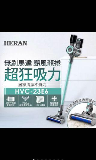 HERAN HVC-2316 手持無線吸塵器