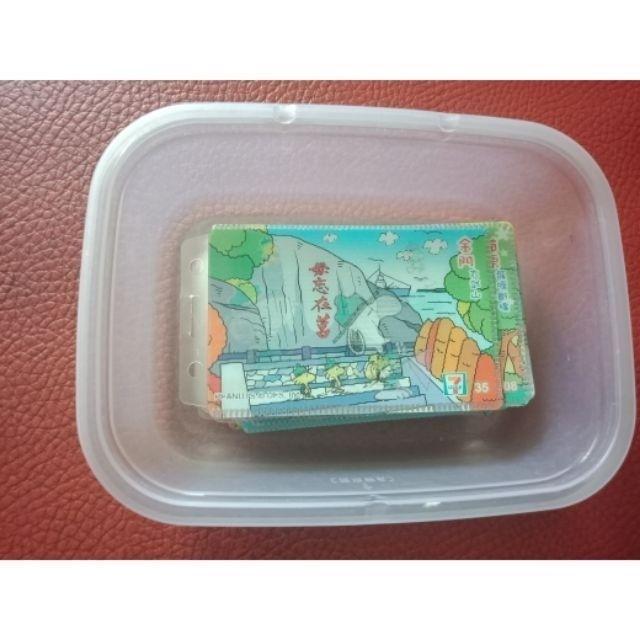 【全部】史努比台灣逍遙遊3D變化卡套 悠遊卡夾 票夾