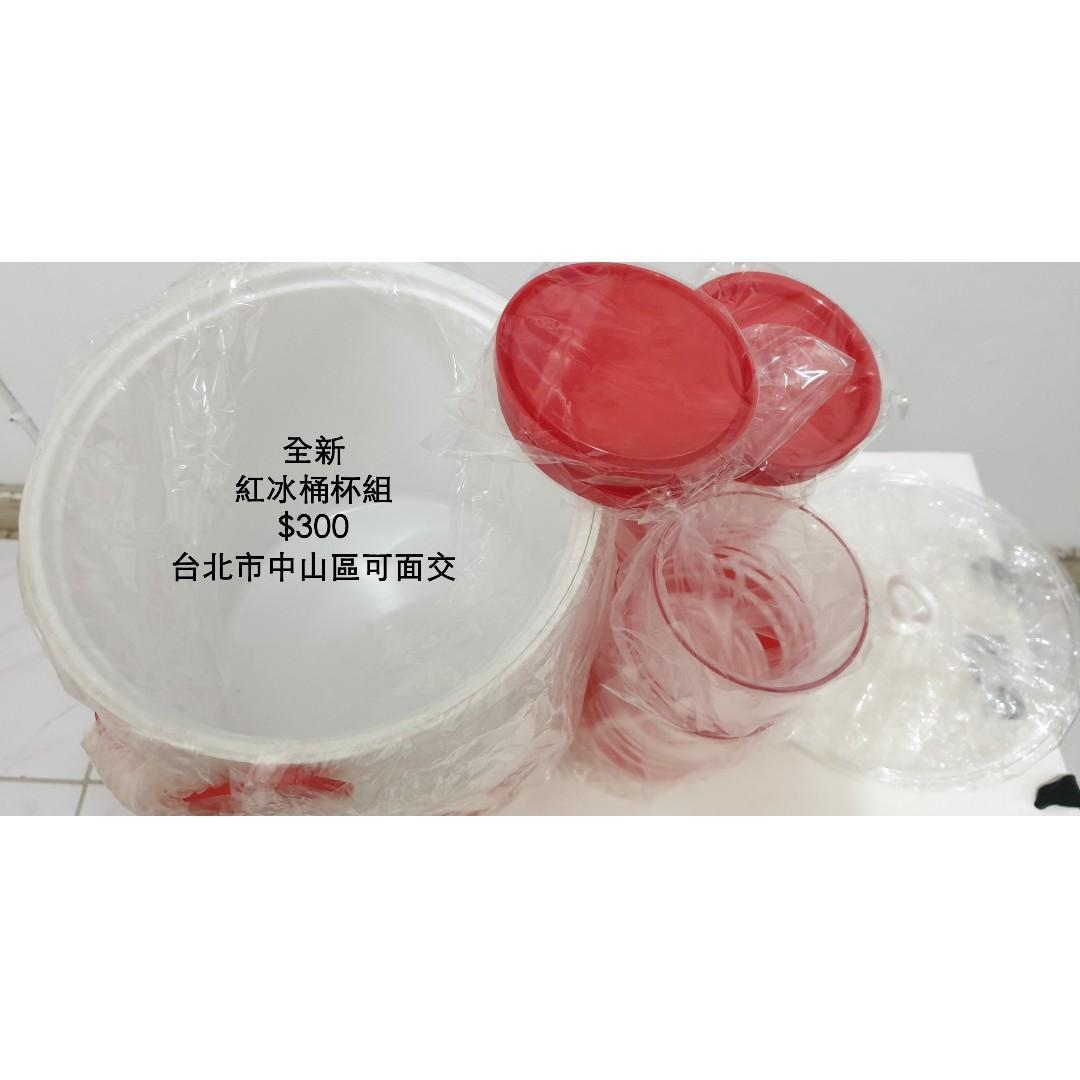 冰桶 收納 保冰 居家 生活