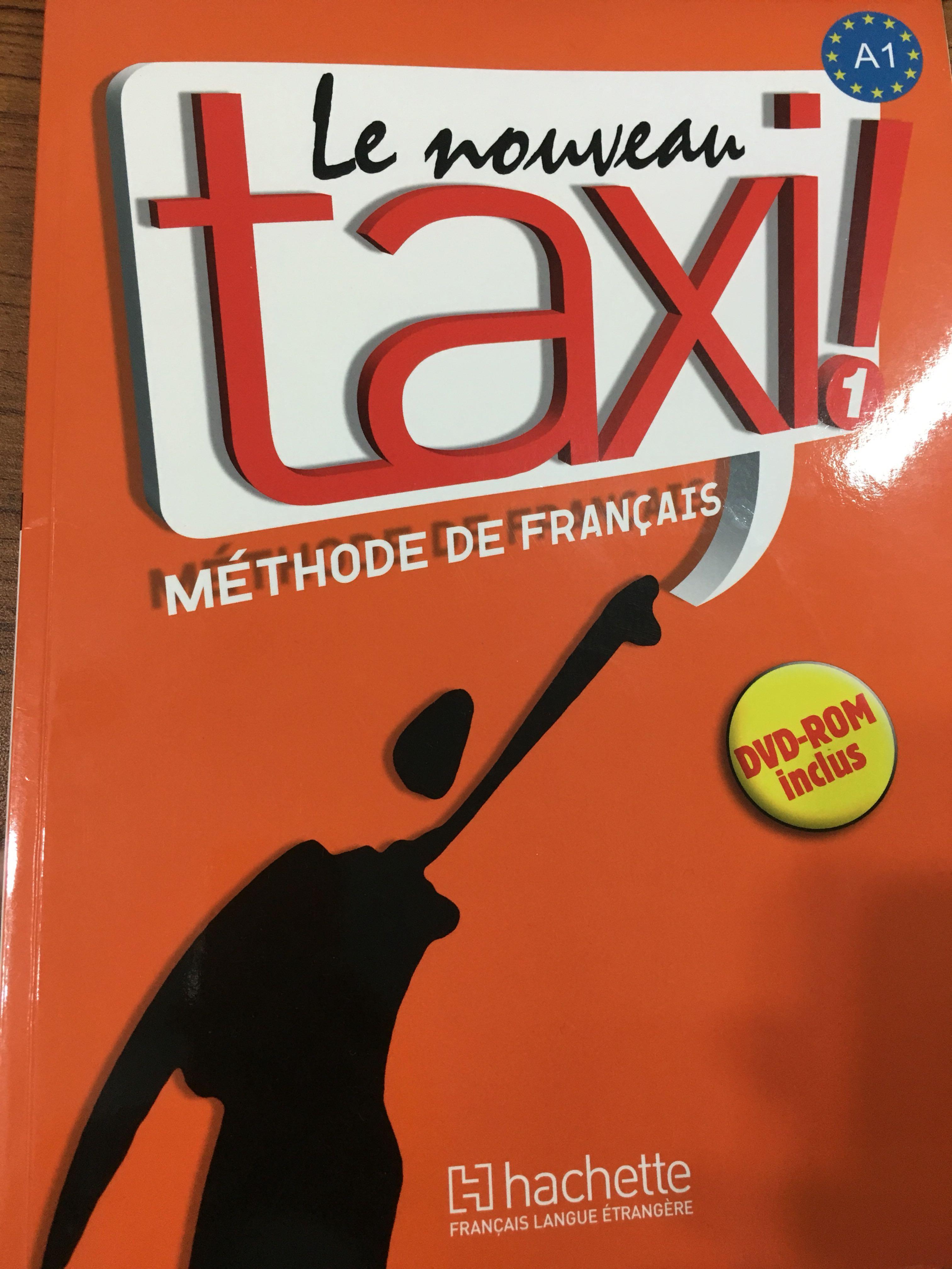 法文  Francis