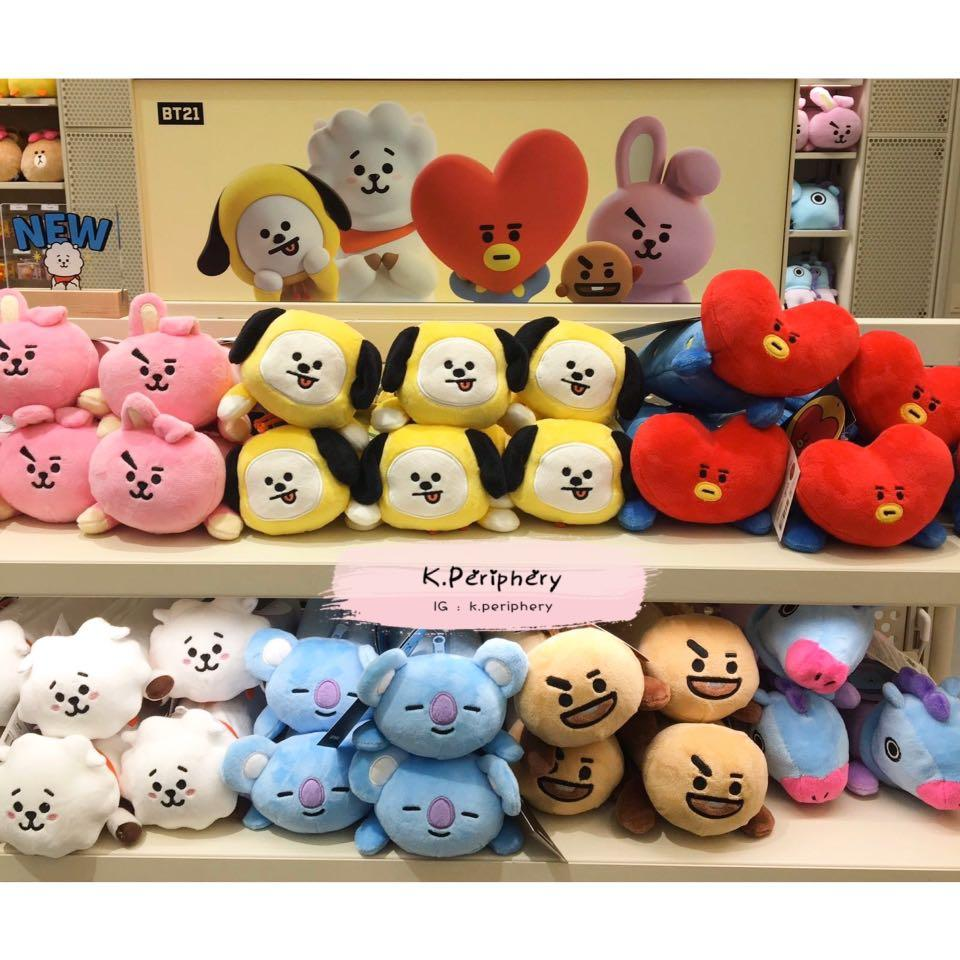 【🇰🇷 PRE-ORDER 】  BT21 x Line Friends Plush Pencil Case