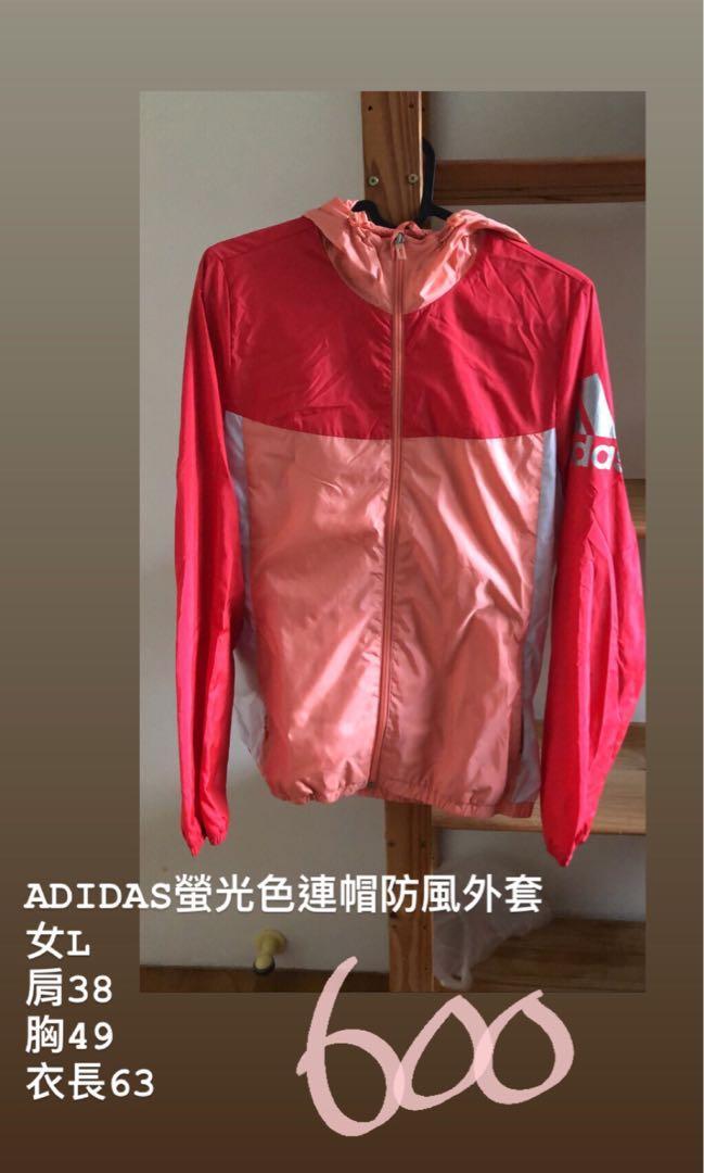 ADIDAS連帽風衣外套