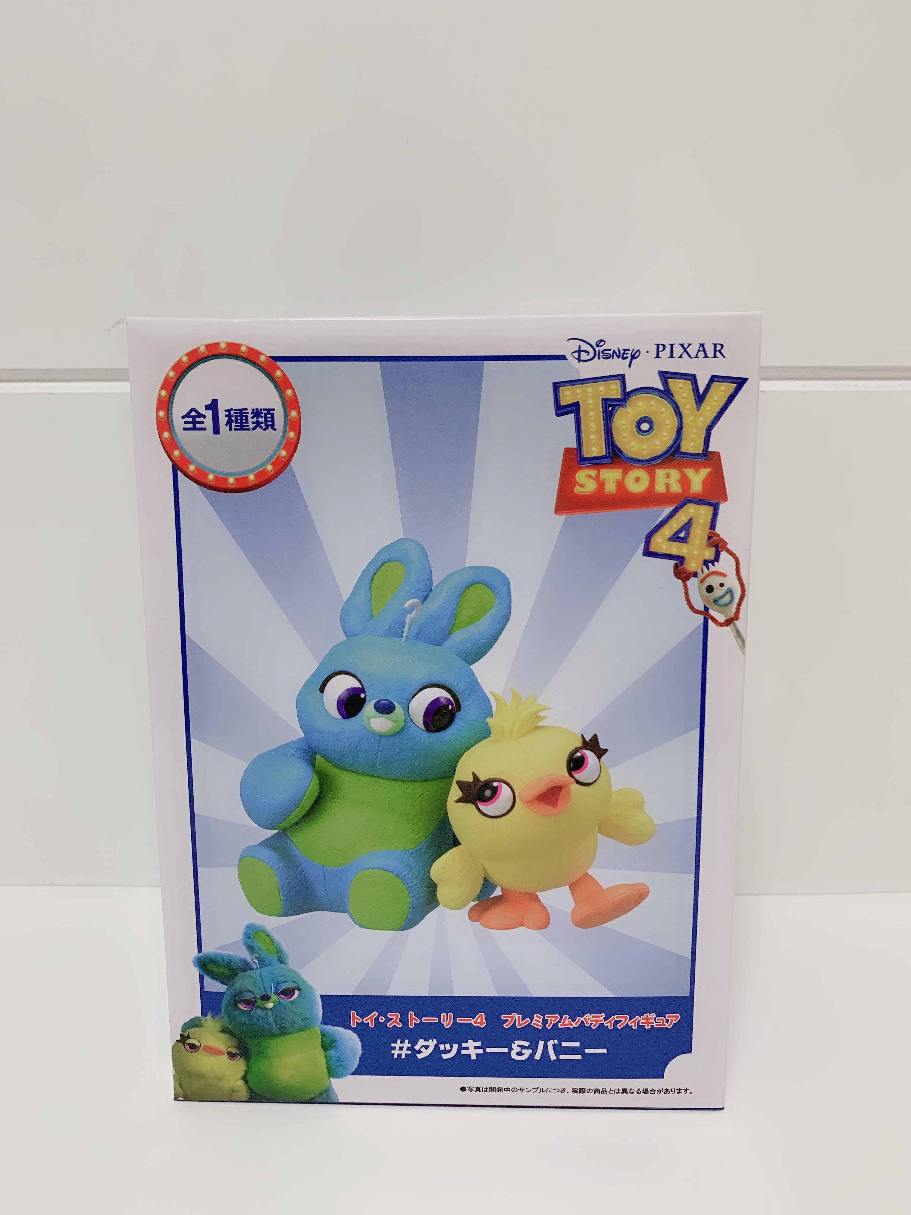 [CNC200] 日版 Toy Story 4 賓尼/阿德 Bunny & Ducky 模型 figure