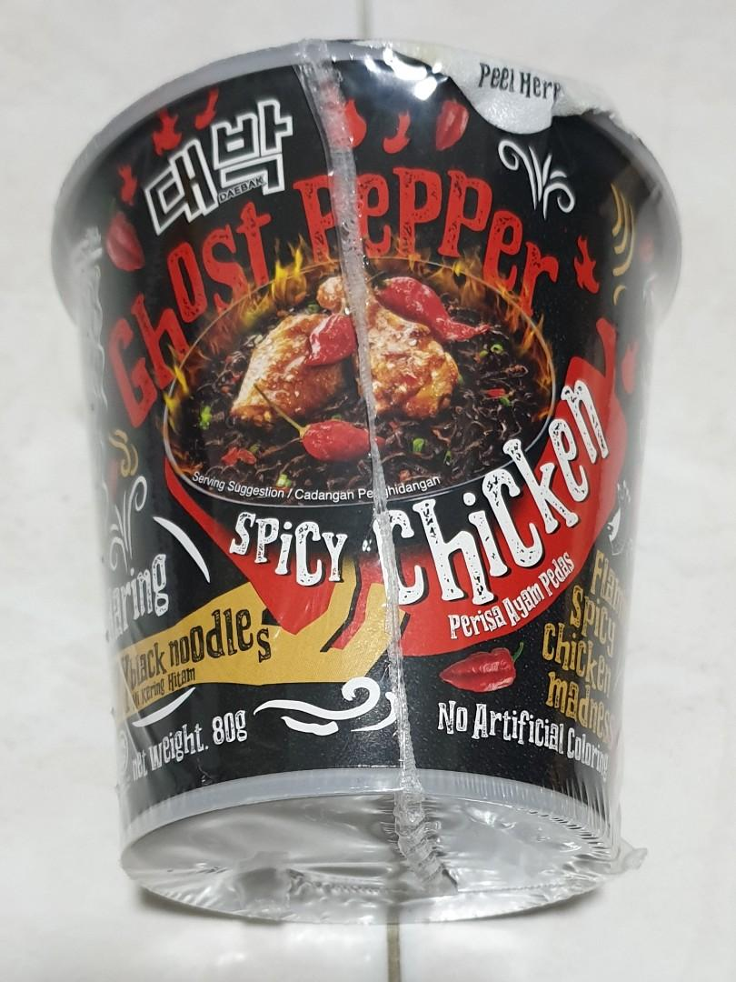 Daebak Ghost Pepper Spice Chicken Noodle