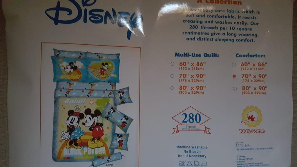 DISNEY COMFORTER PLUS DOUBLE FITTED SHEET SET 100% COTTON