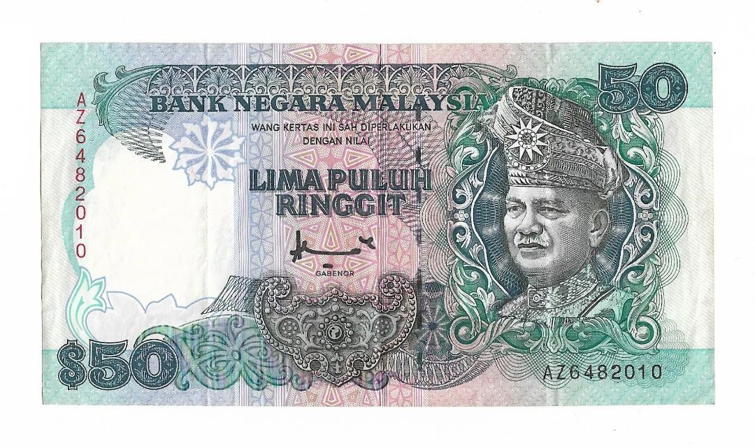 Duit Lama RM50