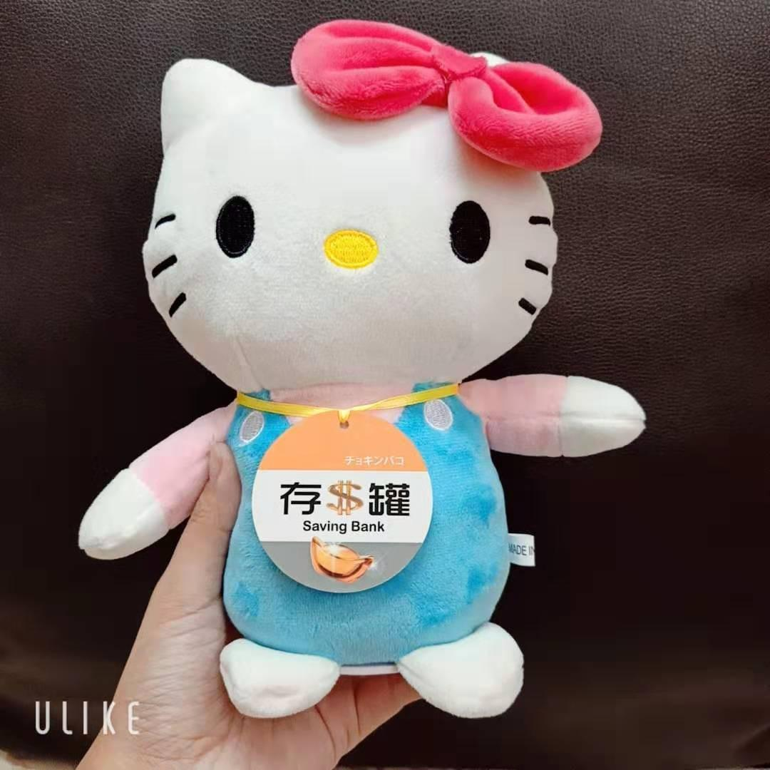 HELLO KITTY Soft toy tabung