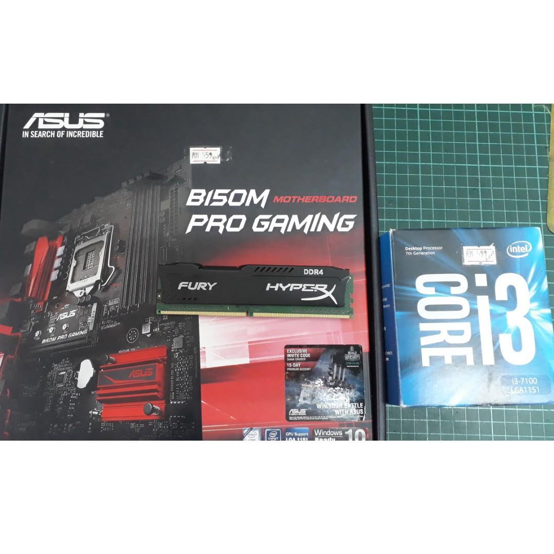 Intel Desktop Combo Barebone set