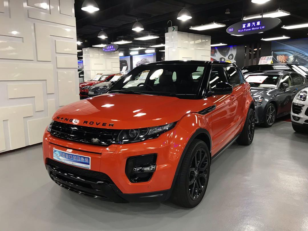 LAND ROVER RANGE ROVER EVOQUE DYNAMIC BLACK EDITION 2015