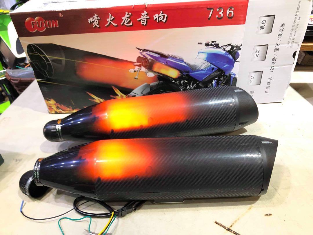New model 12v speaker for ebike